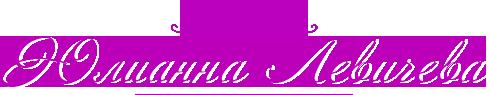Косметология в Орле